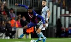 إصابة سيميدو تبعده 6 مباريات عن برشلونة