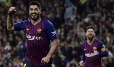 خاص: الريال لم يستغل الفرص امام برشلونة فخسر بنتيجة كبيرة