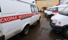 فيديو: روسيا تفقد بطل التايكواندو في مشاجرة