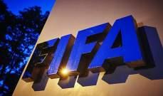 فيفا يرفع التبديلات من 3 إلى 5 بسبب كورونا