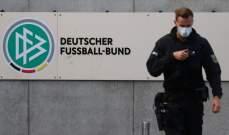 الاتحاد الألماني يخضع للتحقيق في قضية تهرب ضريبي