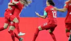 كندا تتأهل رسميا الى الدور الـ16 لبطولة كاس العالم للسيدات