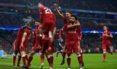 ليفربول يجدد فوزه امام السيتي ويحجز مكانه في نصف النهائي