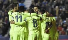 تقييم أداء لاعبي فريقي برشلونة – ليفانتي
