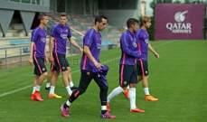 برشلونة يبدأ استعداداته للاستحقاقات المقبلة