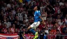 كوادرادو يسجل هدفه الأول بدوري الأبطال منذ عامين
