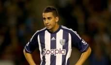 الحكم بالسجن على لاعب فريق الرائد السعودي في بلجيكا