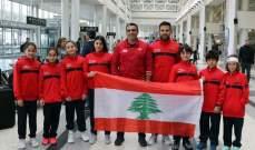 تنس: بعثة لبنان تحت ال12 سنة  تشارك في بطولة غرب آسيا