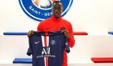 باريس سان جيرمان يوقع مع لاعبين جديدين