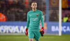 سيليسن : اتطلع لمواصلة مستقبلي برفقة برشلونة