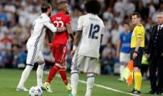 فيدال يُصوب أسهمه على ريال مدريد