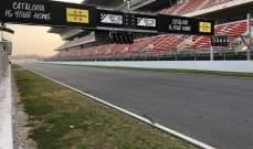 من سيقود في اليوم الرابع من الإختبارات الشتوية في الفورمولا 1؟