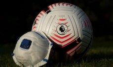 تدابير اضافية في الدوري الانكليزي الممتاز بسبب الكورونا