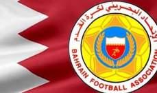 الاتحاد البحريني يؤجل نهائي كأس الملك ويعيد جدولة باقي مباريات الدوري