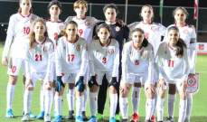 منتخب لبنان للناشئات يحقق لقب غرب آسيا