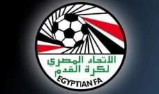 الدوري المصري: سموحة يتعادل أمام الإنتاج الحربي