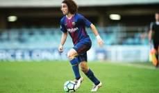 صفقة برشلونة الجديدة يقترب من خيتافي