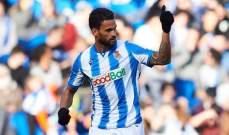 ريال سوسيداد يرفض عرض توتنهام لضم المهاجم البرازيلي