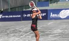 نتائج اليوم الرابع لدورة نادي الـATCL  السنوية المفتوحة في التنس