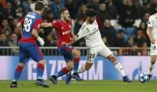 رقم سيء لريال مدريد في مواجهة سيسكا موسكو