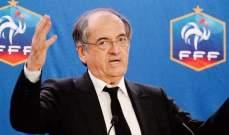 رئيس الاتحاد الفرنسي لكرة القدم يتحدث عن امكانية عودة بنزيما الى المنتخب