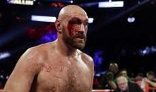 47 غرزة فوق عين تايسون فيوري قد تنهي مسيرته في الملاكمة