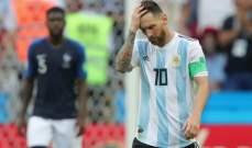 خاص: مونديال 2018: نهاية حزينة لجيل ذهبي