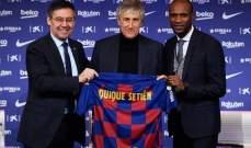 موجز المساء: برشلونة يقدّم مدربه الجديد سيتيين، رونالدو يحبّ أكل السمك ومصارعون يخشون السفر الى السعودية لاسباب امنية