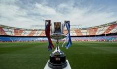 كأس ملك اسبانيا: تأهل سرقسطة بعد فوزه على جيمناستيك وعبور اوساسونا ومايوركا
