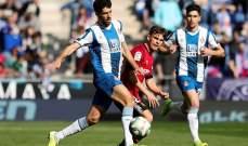 الليغا: اسبانيول يعود لسكة الانتصارات من بوابة مايوركا