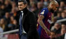 فيدال يغادر تدريبات برشلونة قبل ساعات من الكلاسيكو بعد مشادة كبيرة مع فالفيردي