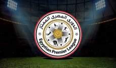 الدوري المصري: الاتحاد السكندري يتصدر بعد الفوز على حرس الحدود