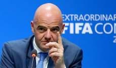 الفيفا يتجه لادخال بعض التعديلات على مونديال 2022 في قطر