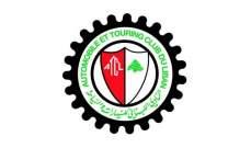 النادي اللبناني للسيارات والسياحة يلغي رالي لبنان الدولي الـ 43