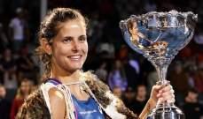 جوليا غورغيس تعتزل التنس