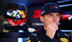 فرستابن: الفورمولا 1 تريد الترفيه فقط في سباق الصخير