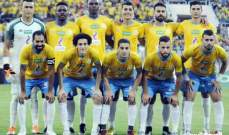 بعثة الإسماعيلي تتوجه للمغرب لملاقاة الرجاء في كأس زايد