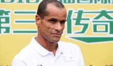 ريفالدو: العودة الى الدوري الممتاز قد يمثل فرصة جيدة لـ كوتينيو