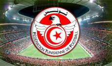 الاتحاد التونسي يحتج على مُنظمي قرعة أمم أفريقيا وينتقد ملعب السويس