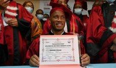 دروغبا يتلقى دكتوراه فخرية من جامعة إيفوارية