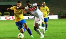 الإسماعيلي يصل الى نصف نهائي كأس مصر