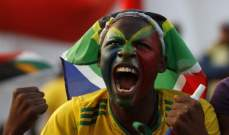 جنوب افريقيا تنفي اتهامات الفيفا عن شرائها مونديال 2010