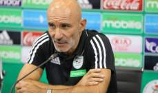 إقالة مدرب منتخب الجزائر للمحليين