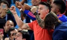 هندرسون يواسي رودريغيز بعد خروج كولومبيا من مونديال روسيا