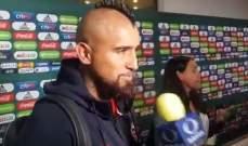 فيدال يؤكد جهوزيته لاثبات نفسه مع برشلونة