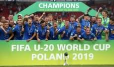 حصاد كأس العالم للشباب بولندا 2019