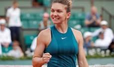 هاليب تحافظ على سيطرتها على تصنيف لاعبات كرة المضرب المحترفات