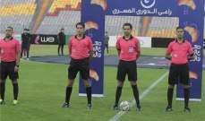 الدوري المصري: انسحاب المصري يمنح الاسماعيلي النقاط الثلاث