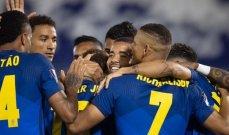 تصفيات المونديال: البرازيل تعزز صدارتها ونتائج مخيبة للأرجنتين والأوروغواي