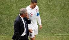 مدرب البرتغال : سأضع صداقتي مع كيروش جانبا واركز على الفوز